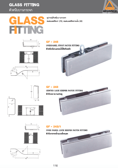 Glass Clamps & Shower Glass Hinges